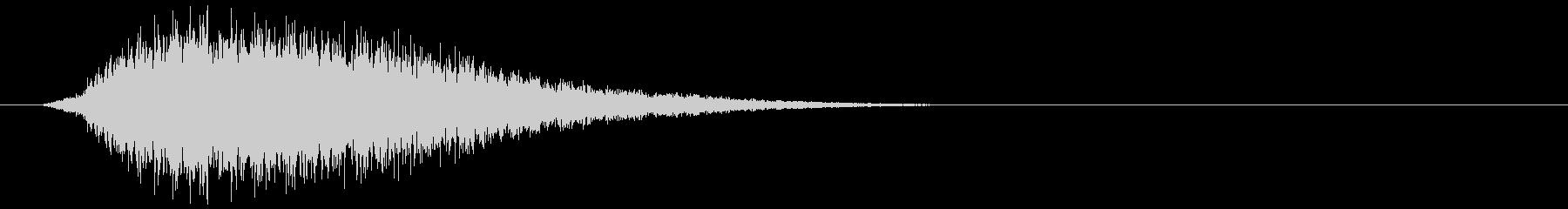 シャキーン!剣や刀、ロボット系の効果音1の未再生の波形