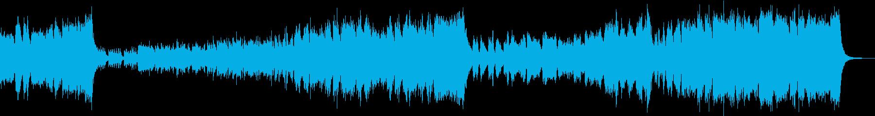 ゴシックホラー、壮大で恐怖のハロウィンの再生済みの波形