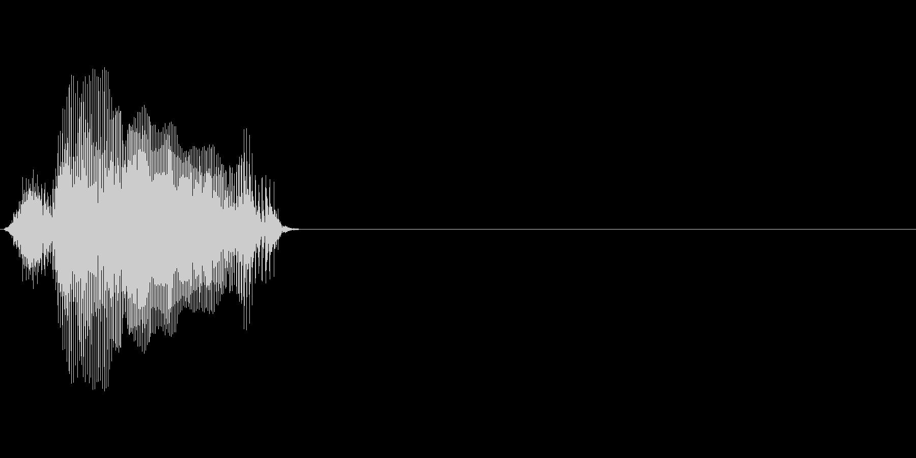 10(じゅう↓)の未再生の波形