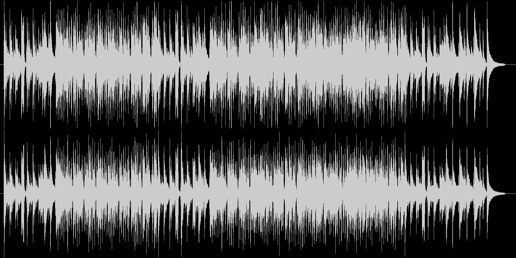 馴染みやすいジャズっぽいポップスの未再生の波形