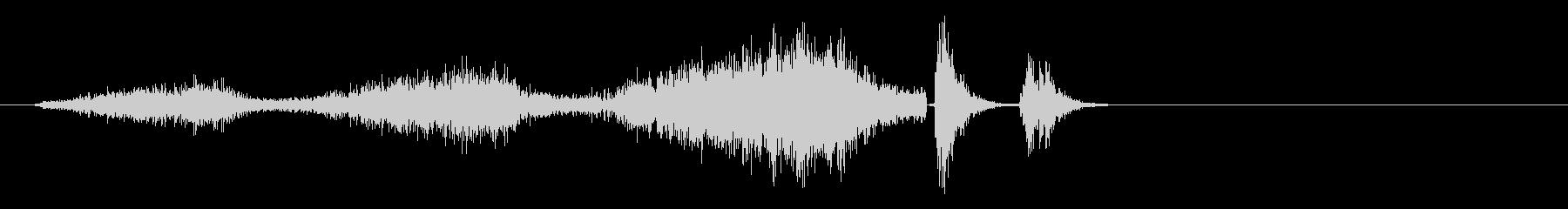 シュルシュルとマシンが停止する音の未再生の波形