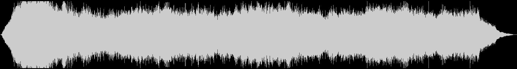 ドローン ゲイツ01の未再生の波形