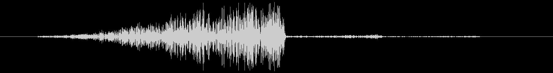 シュオッ↓(キャンセル音、閉じる)の未再生の波形