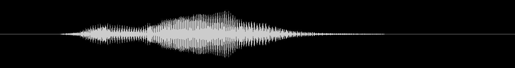 Hello(ハロウ・ハロー)の未再生の波形