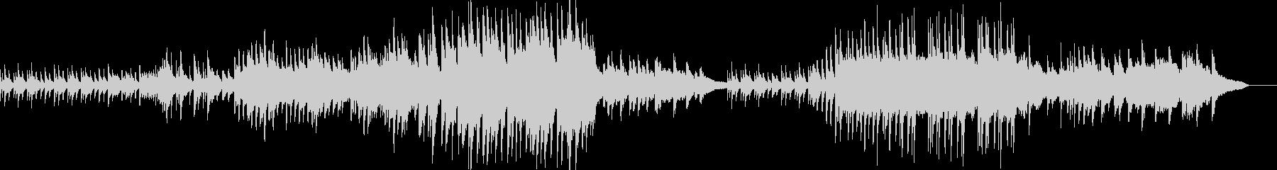 壮大で叙情的なピアノバラードの未再生の波形
