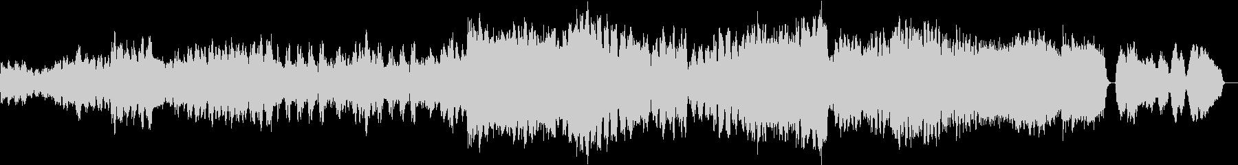 ジャン・シベリウス クオレマの未再生の波形