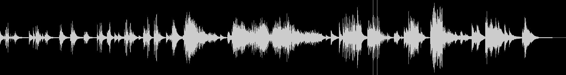 しっとり切ないピアノバラードの未再生の波形
