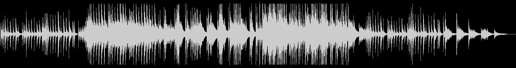 切ないメロディーが特徴的なピアノソロの未再生の波形