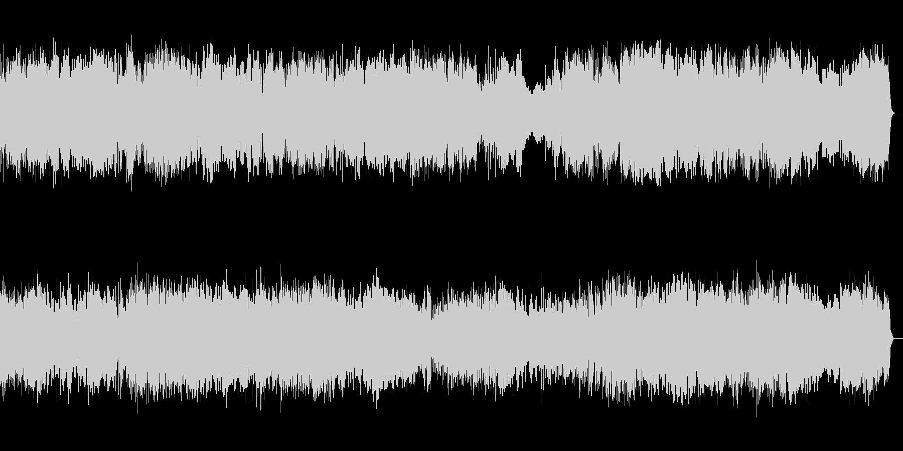 愛らしい木管五重奏の未再生の波形