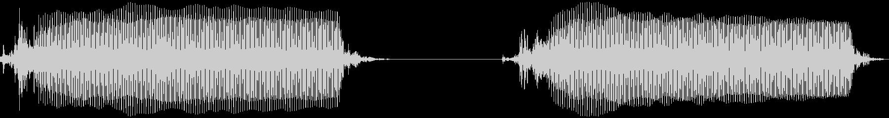 携帯電話のバイブレーション(台の上)の未再生の波形