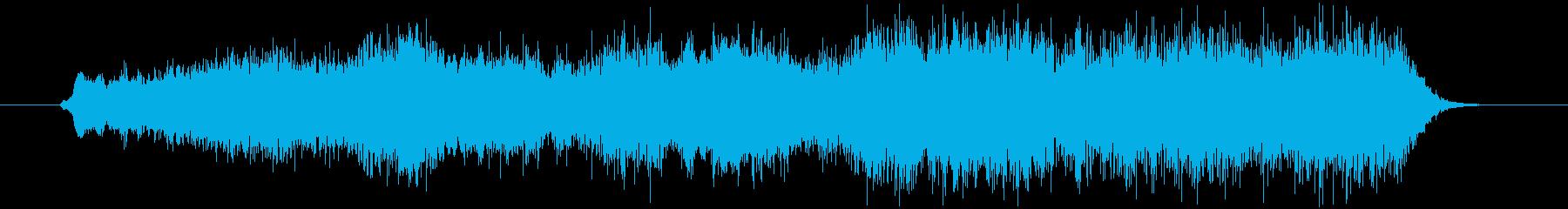 サイエンスフィクション、サウンドデ...の再生済みの波形