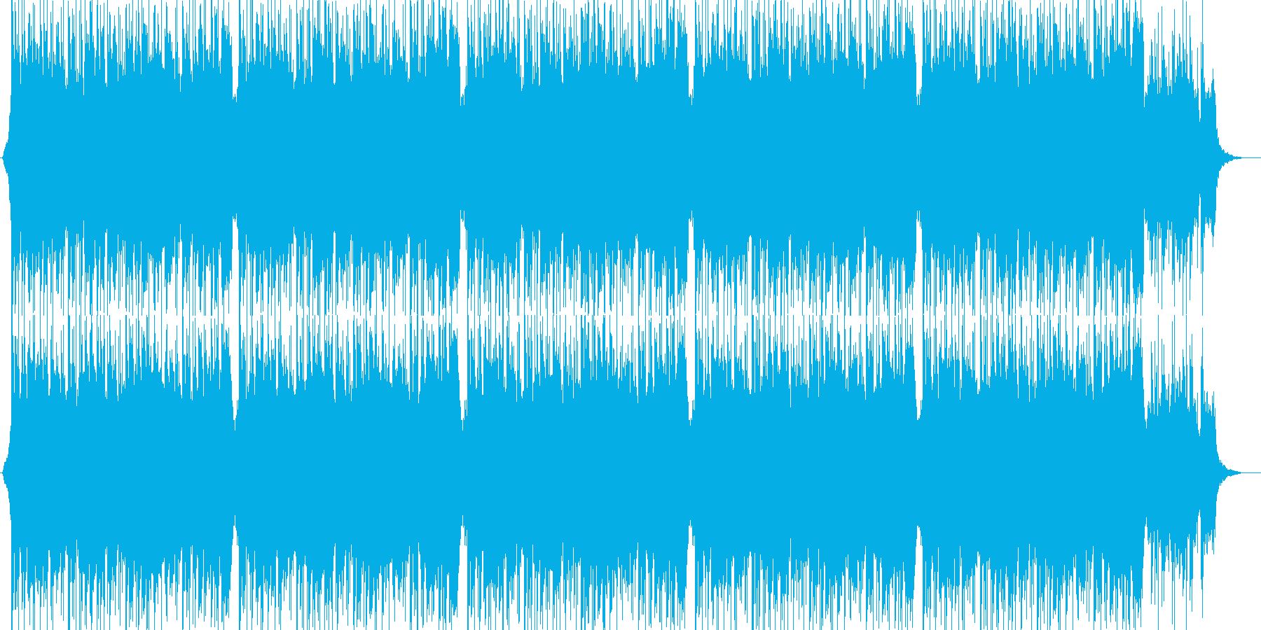 Dramatic development _ Adult mysterious's reproduced waveform