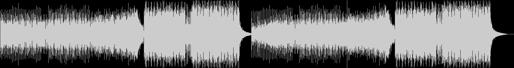 カッコイイEDMの未再生の波形