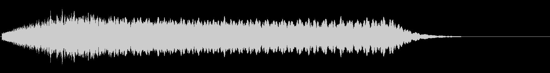 光が集まり波動となるような効果音01の未再生の波形