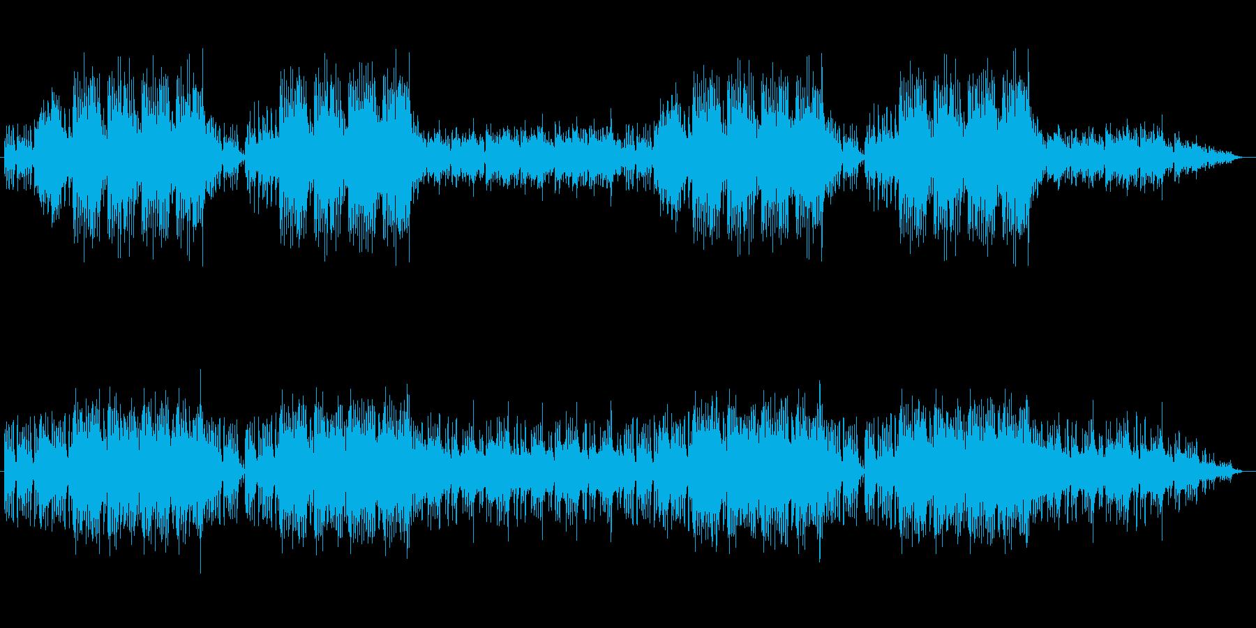 幻想的なインスト曲の再生済みの波形