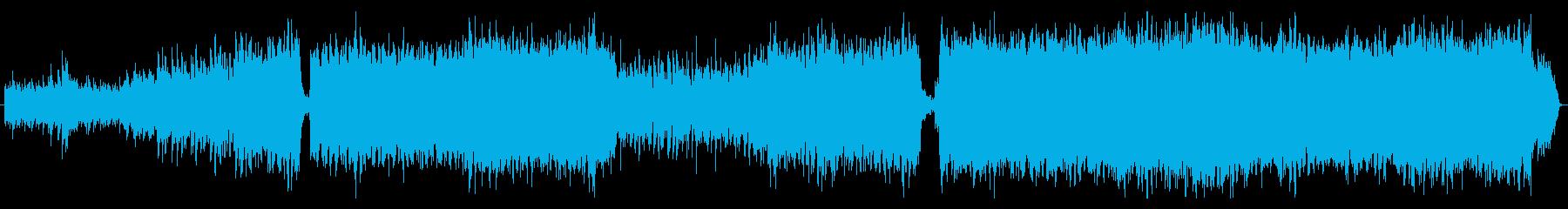 遠い記憶のかけら(リミックス)の再生済みの波形