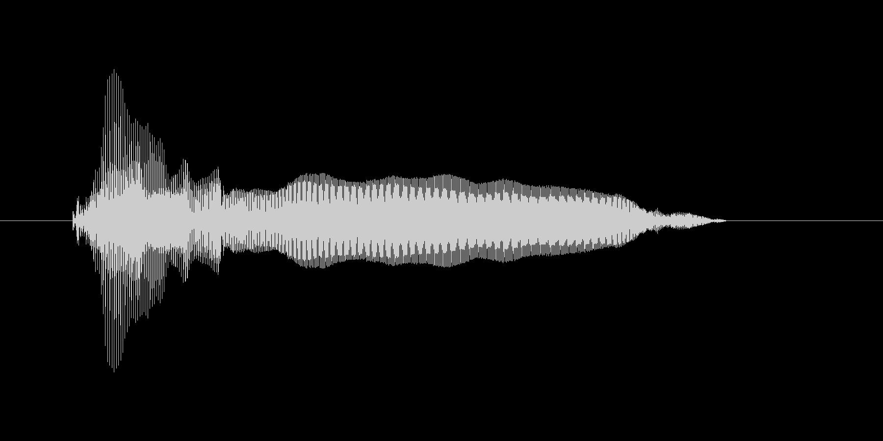 パオーーーーーンの未再生の波形