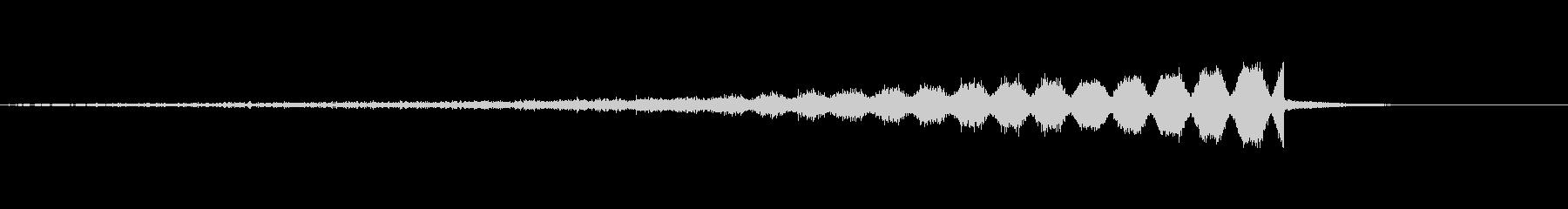 シュ〜(EDMなんかでよく聞く上昇音)の未再生の波形