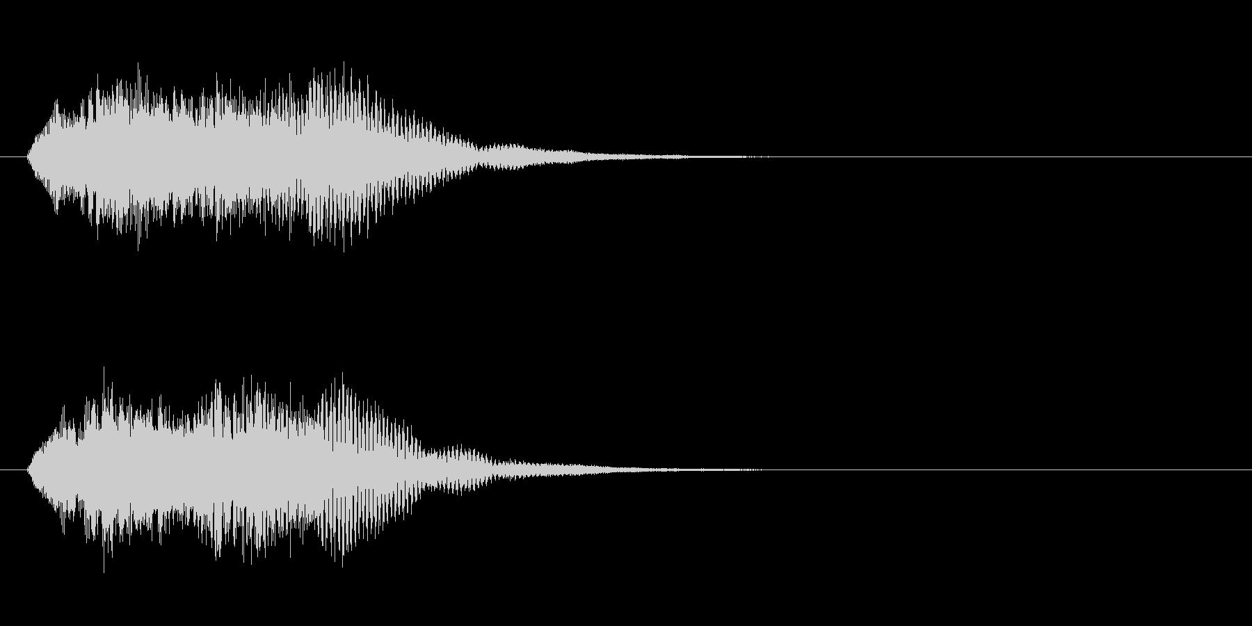 ロゴ高周波電子バズの未再生の波形