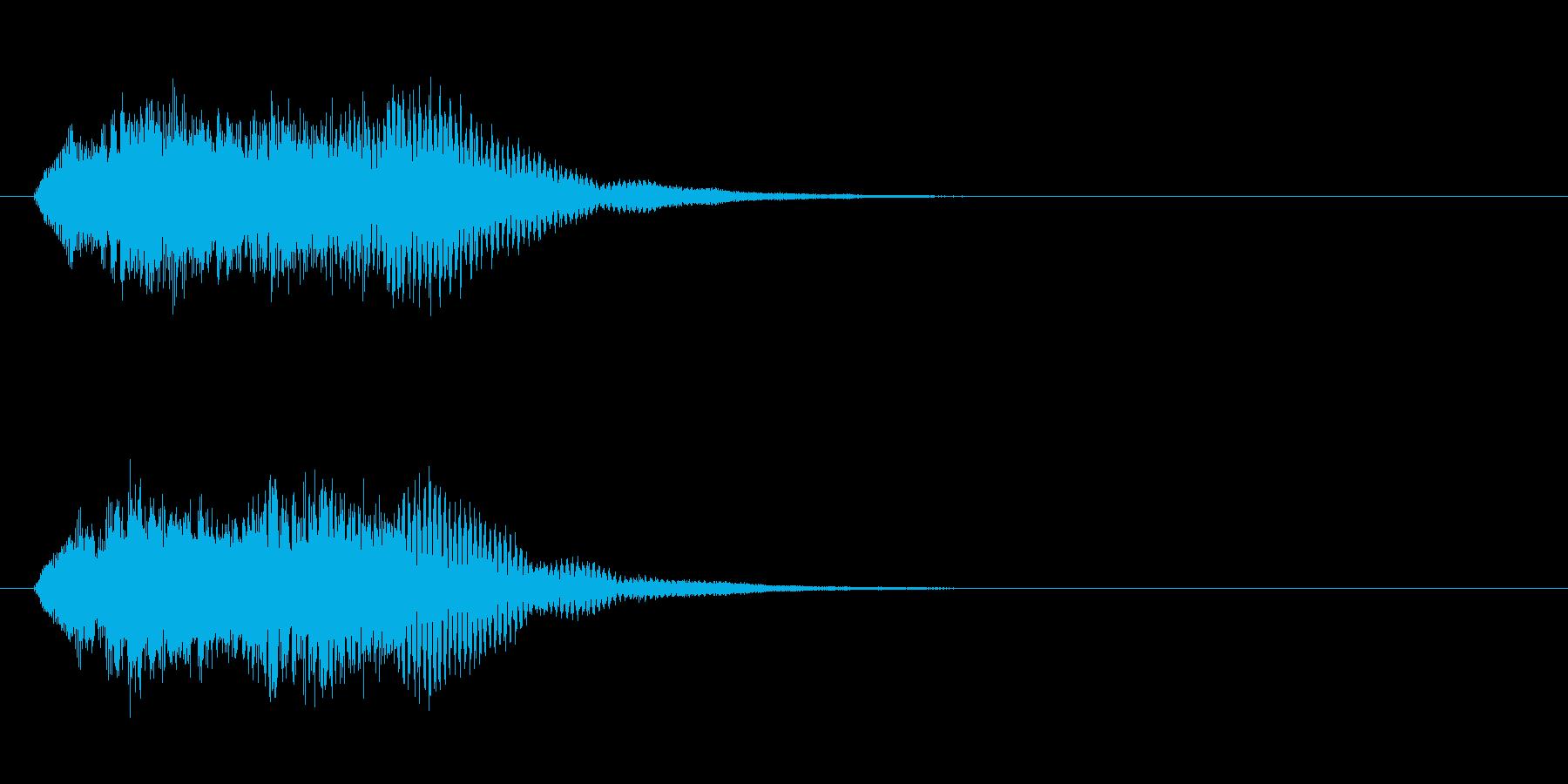ロゴ高周波電子バズの再生済みの波形