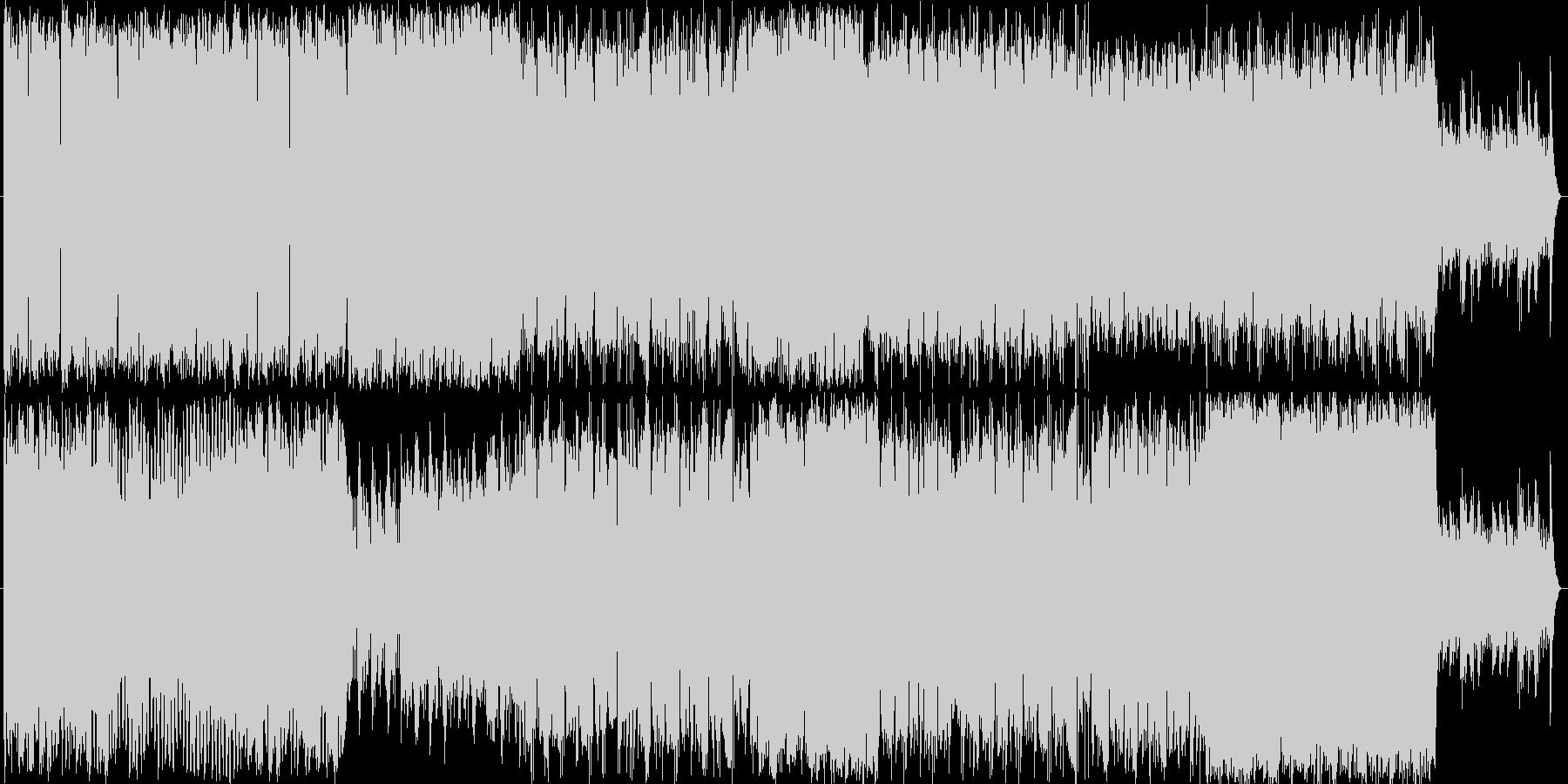スケールの大きいシンフォニーの未再生の波形