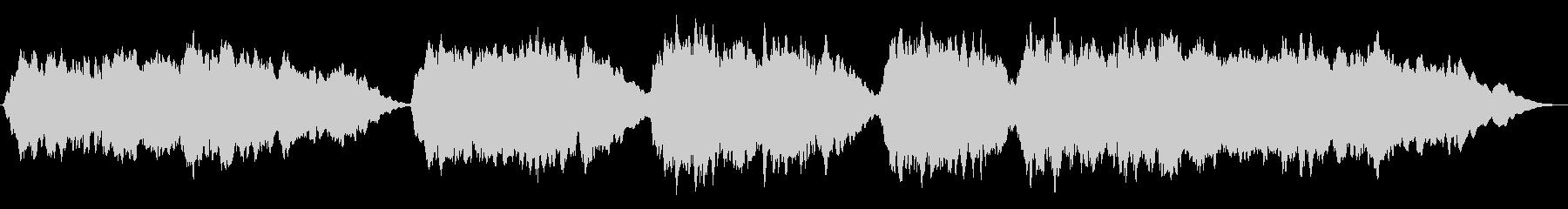 【アンビエント】オーロラ、幻想的な曲の未再生の波形
