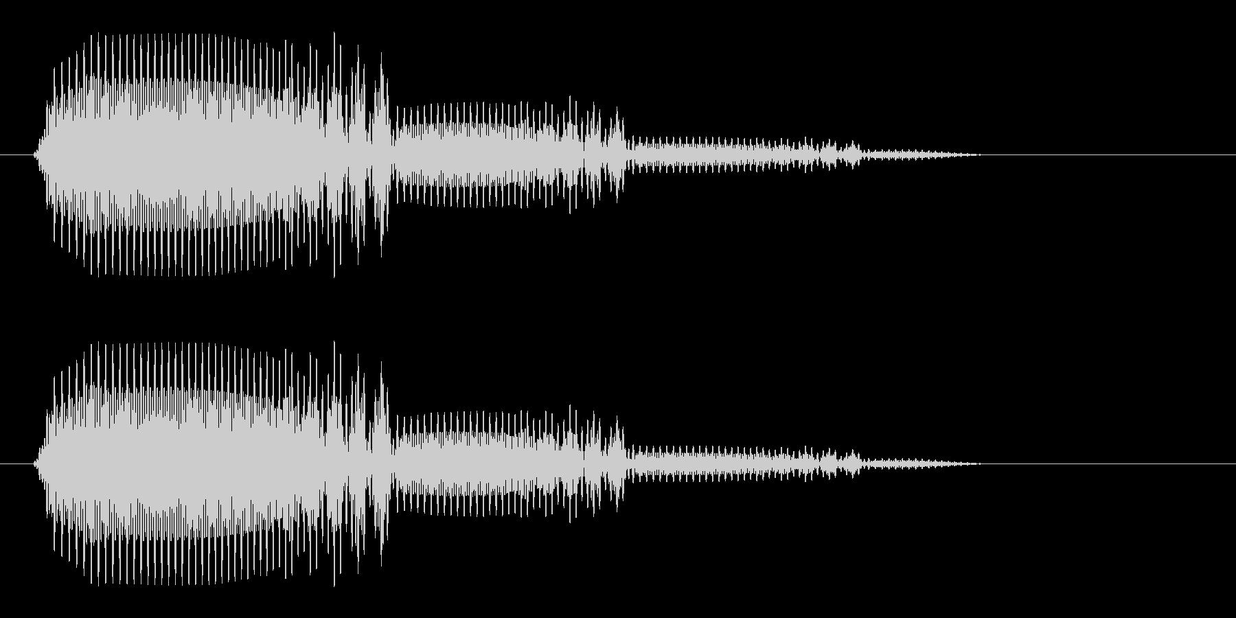 ポゥンッ (SFチックな決定音)の未再生の波形
