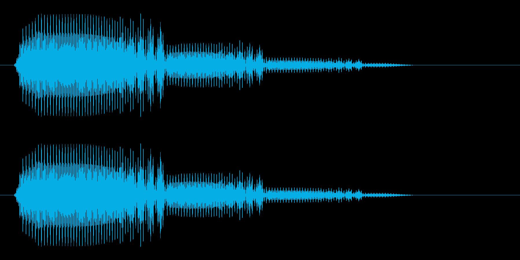 ポゥンッ (SFチックな決定音)の再生済みの波形
