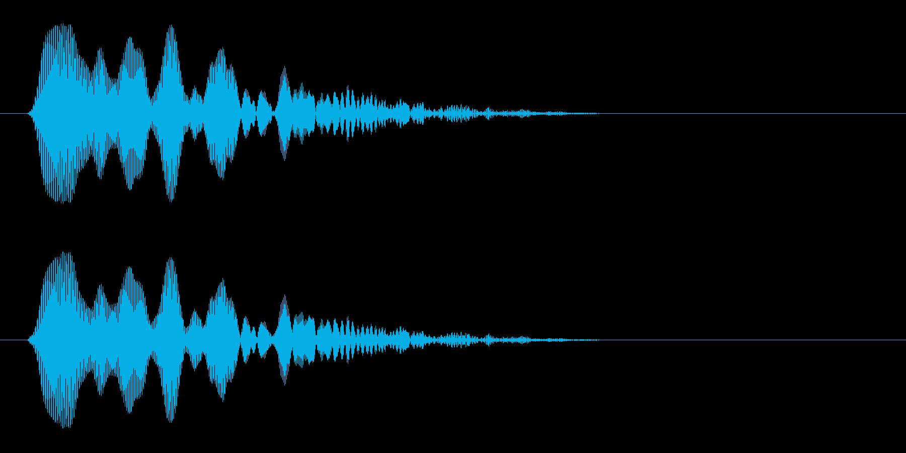 ポ〜イ(かわいい音)の再生済みの波形