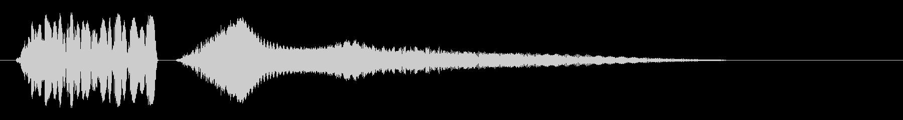 「ピュピューン」(ミサイル音)の未再生の波形
