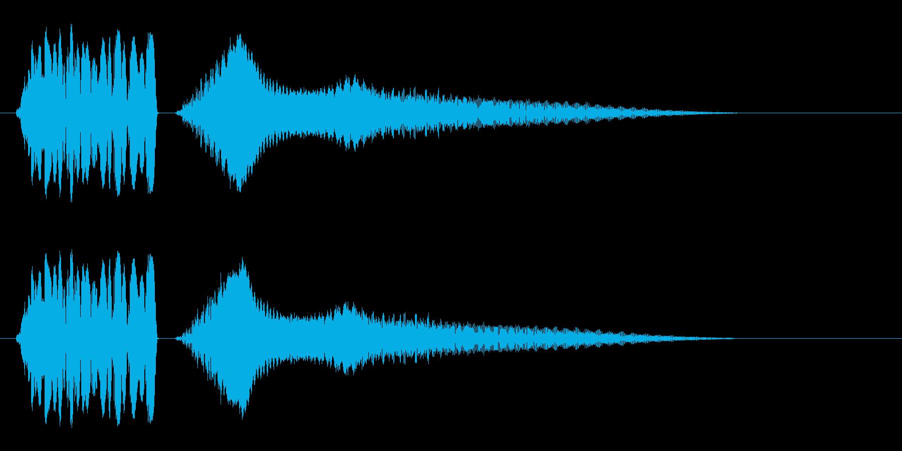 「ピュピューン」(ミサイル音)の再生済みの波形