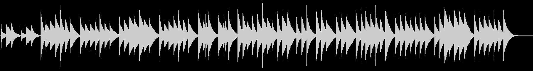 チェレスタの音色で作ったゆったりとした曲の未再生の波形