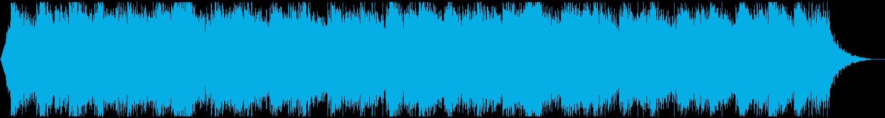 衝撃事件ミステリー再現シネマティック1の再生済みの波形