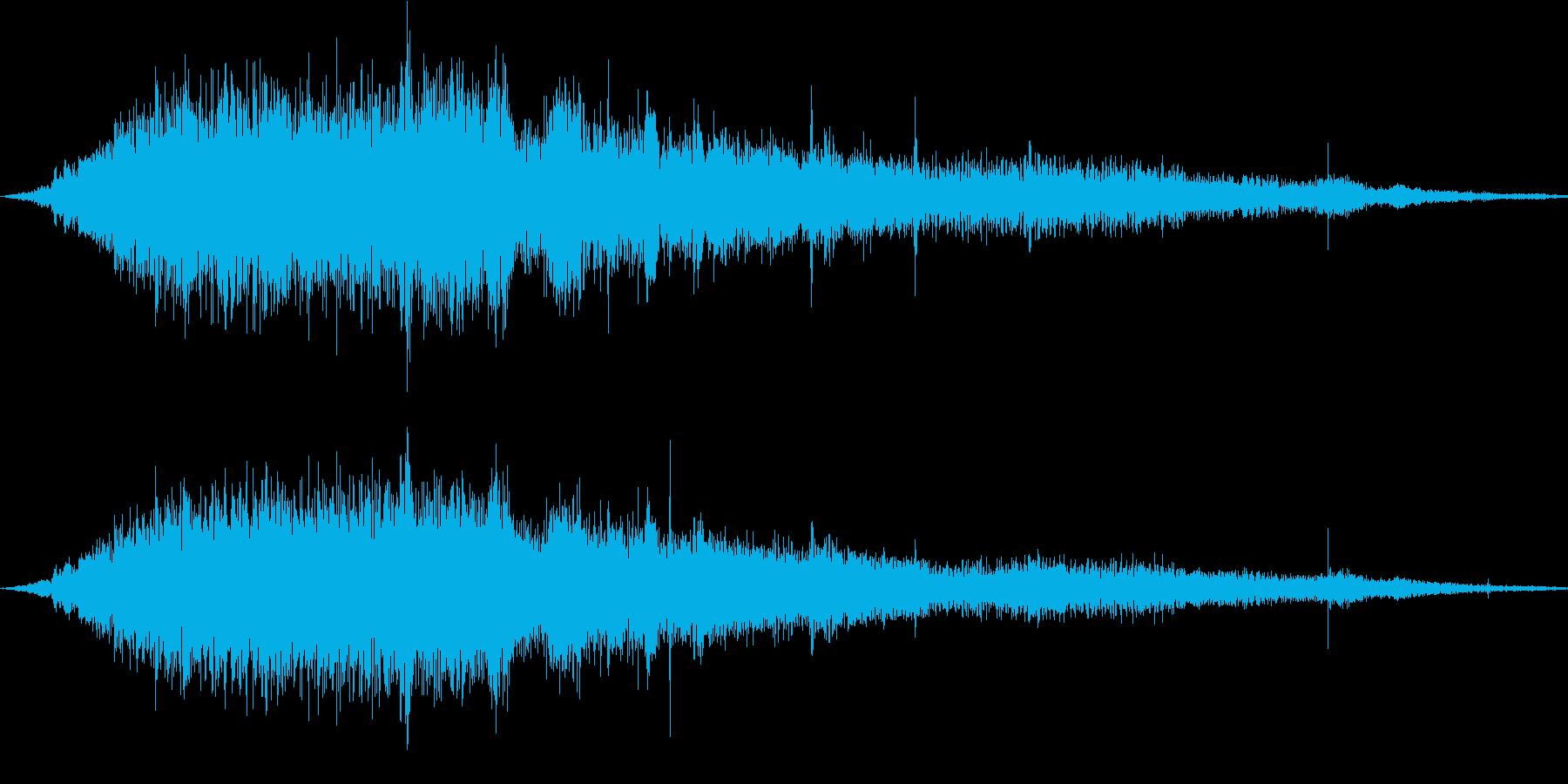 「わぁーーっ♪」の再生済みの波形
