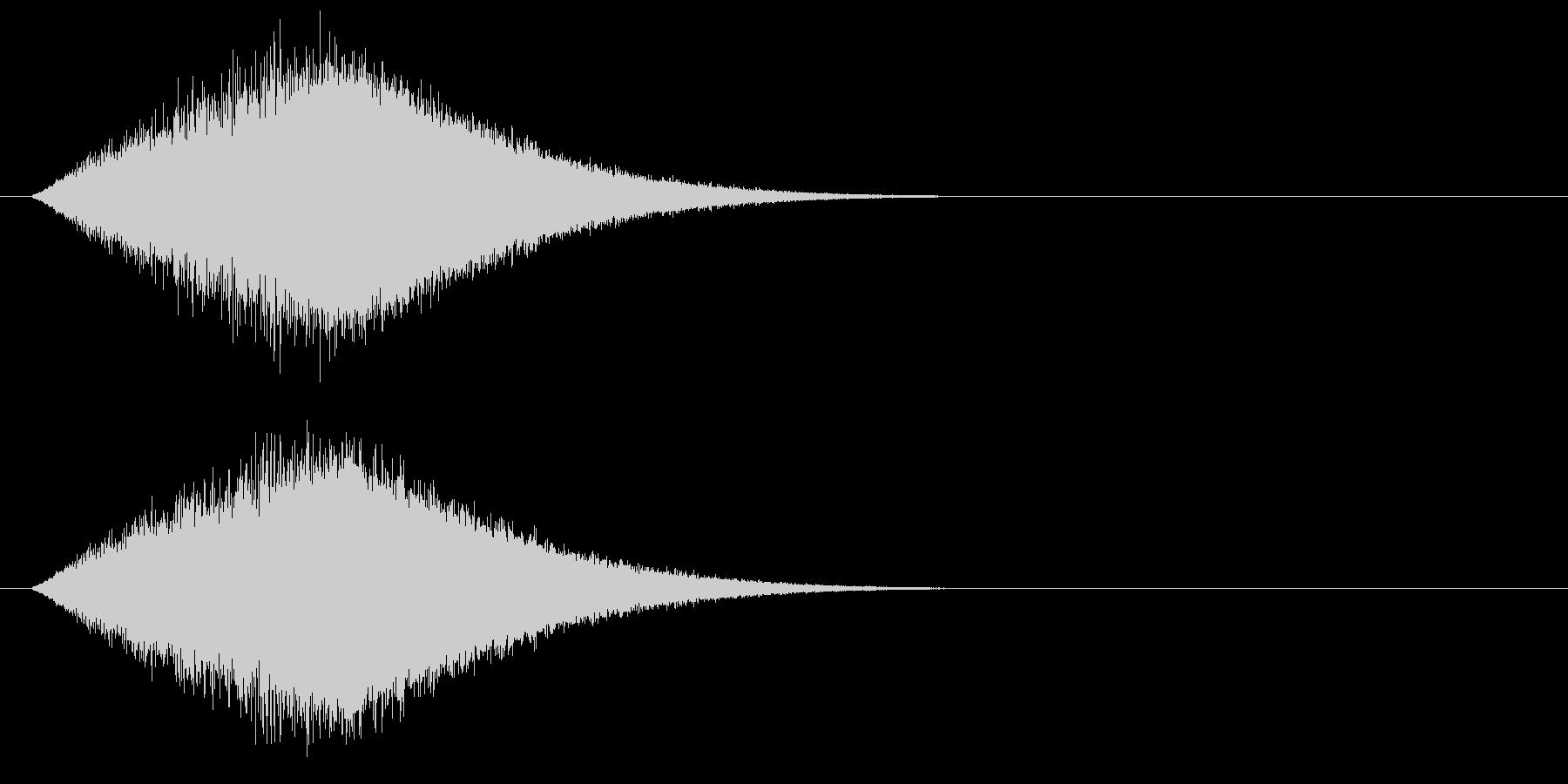 チャージ/エネルギーが溜まる/凝縮するの未再生の波形