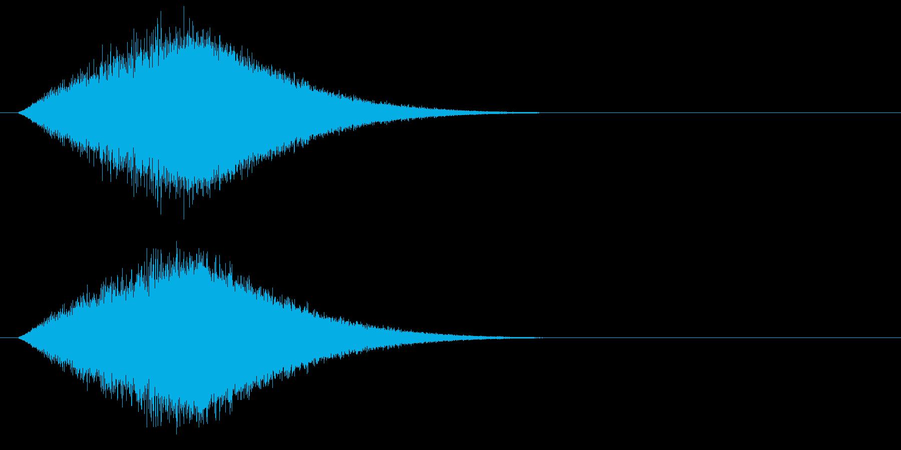 チャージ/エネルギーが溜まる/凝縮するの再生済みの波形