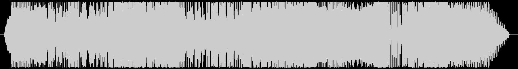 パワーポップ系の失恋ソングの未再生の波形