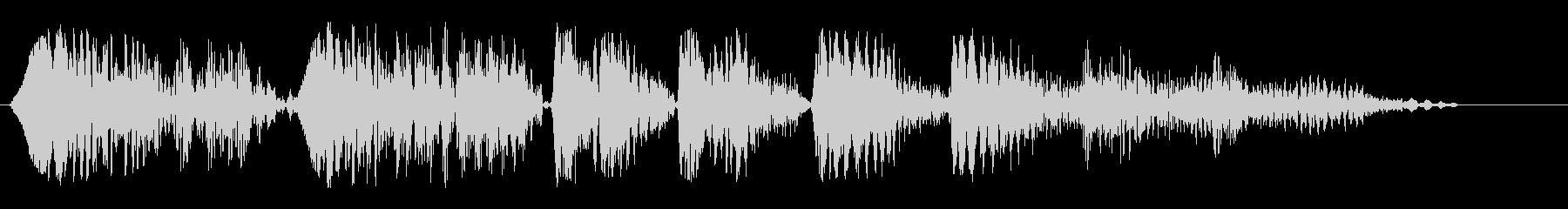 ニョンニョンピヨヨヨーン(登場音)の未再生の波形