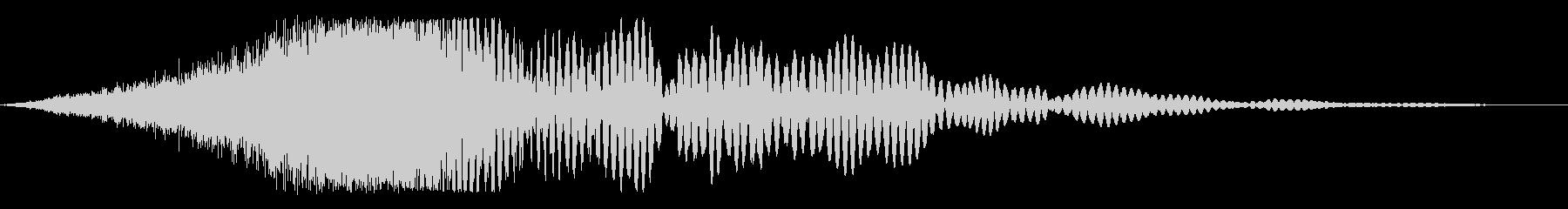 風切り音_(映画のタイトル表示音)の未再生の波形