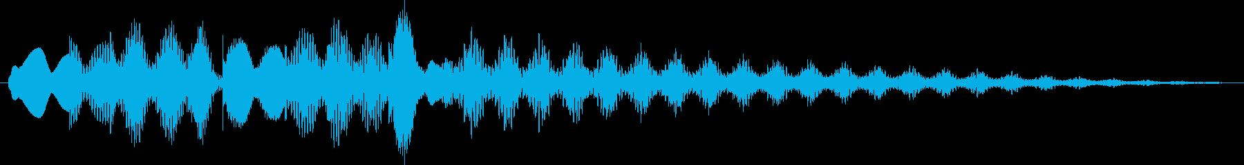 ビブラフォン:ケイデンスアクセント...の再生済みの波形