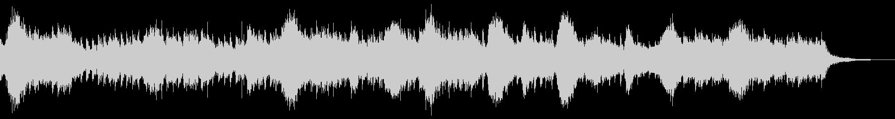 ミステリアスなストリングスとアルペジオの未再生の波形