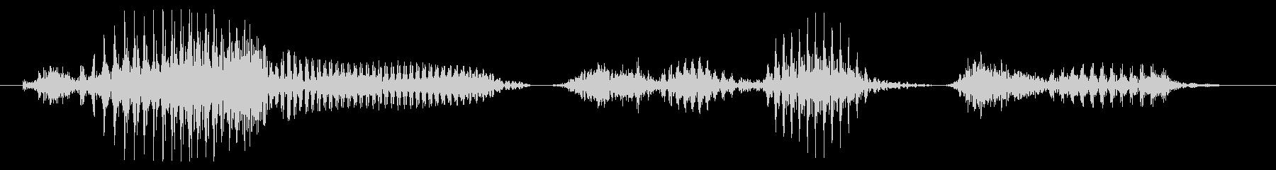 11月の未再生の波形