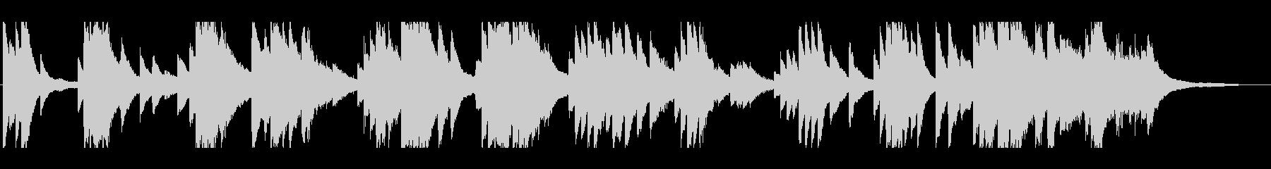 和やかで優しい雰囲気の ピアノソロの未再生の波形