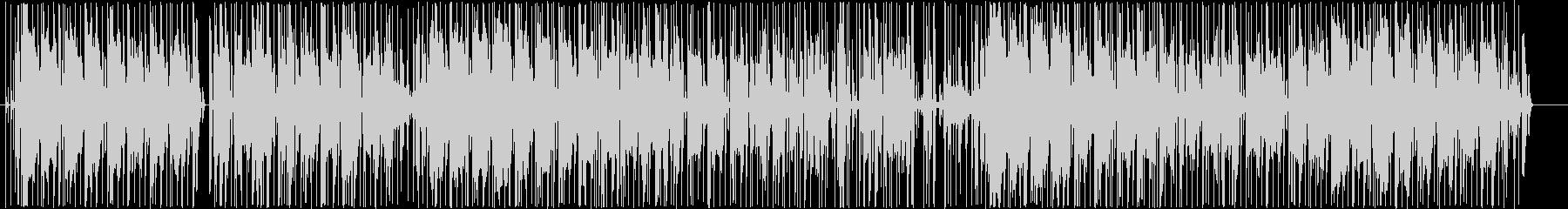 オシャレなスローテンポサウンドの未再生の波形
