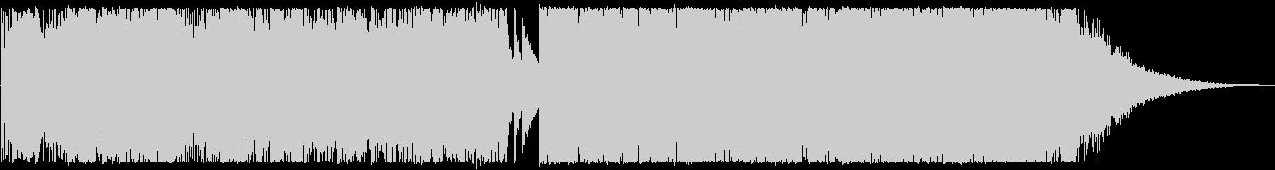 壮大な雰囲気のEDMの未再生の波形