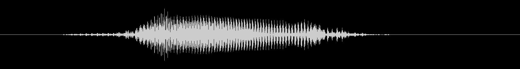 5(ご)-明るいトーンお兄さん風の未再生の波形