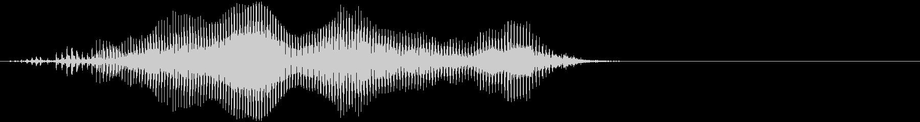 「猫の鳴き声009」ごろにゃーおver2の未再生の波形