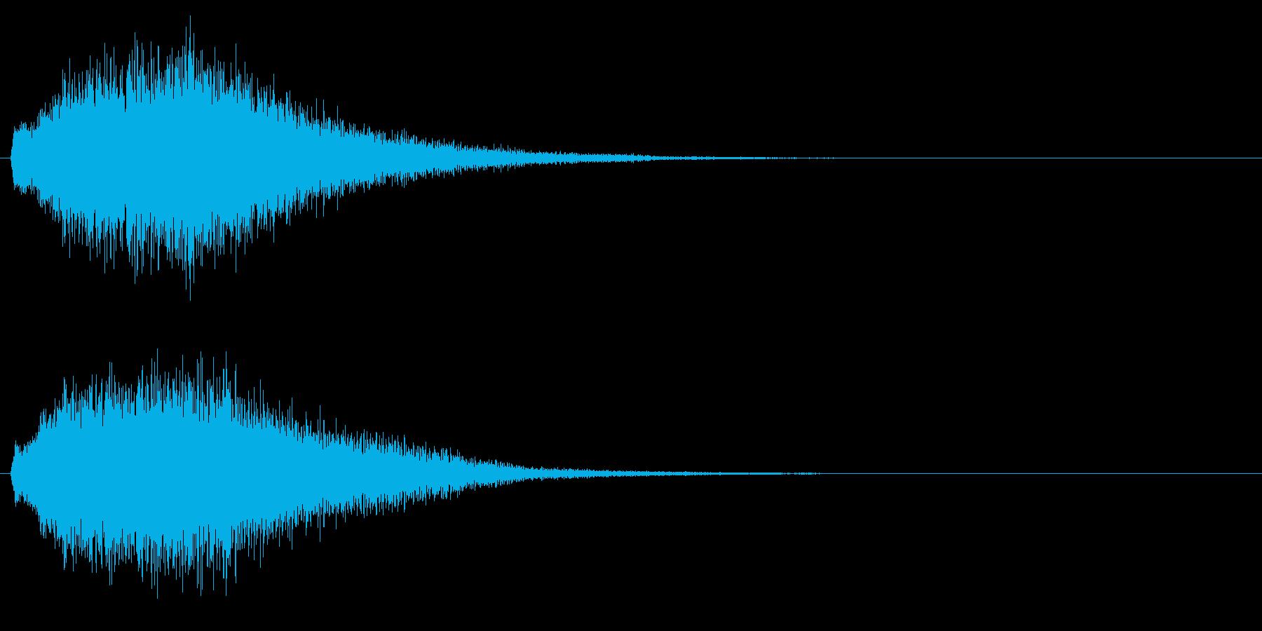 魔法・ネガティブ系キラキラの再生済みの波形