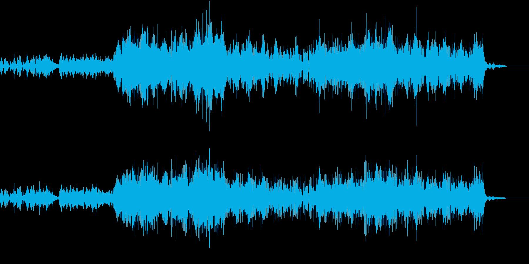 煉瓦の街のオーケストラ_ノスタルジックの再生済みの波形