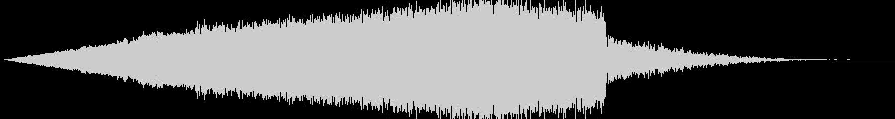 【映画】 シネマティックライザー 01の未再生の波形